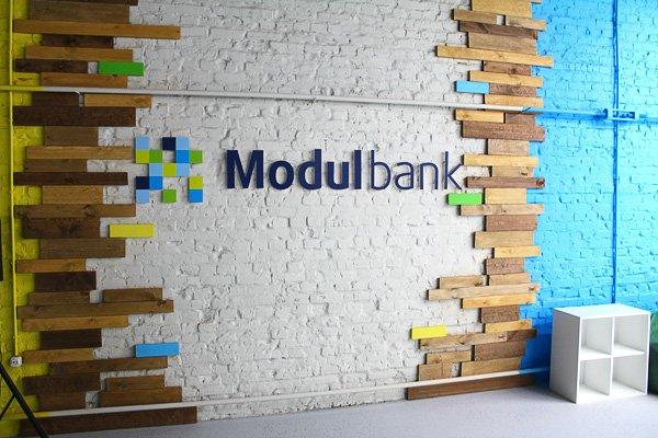 Открыть счет в модуль банке для ооо