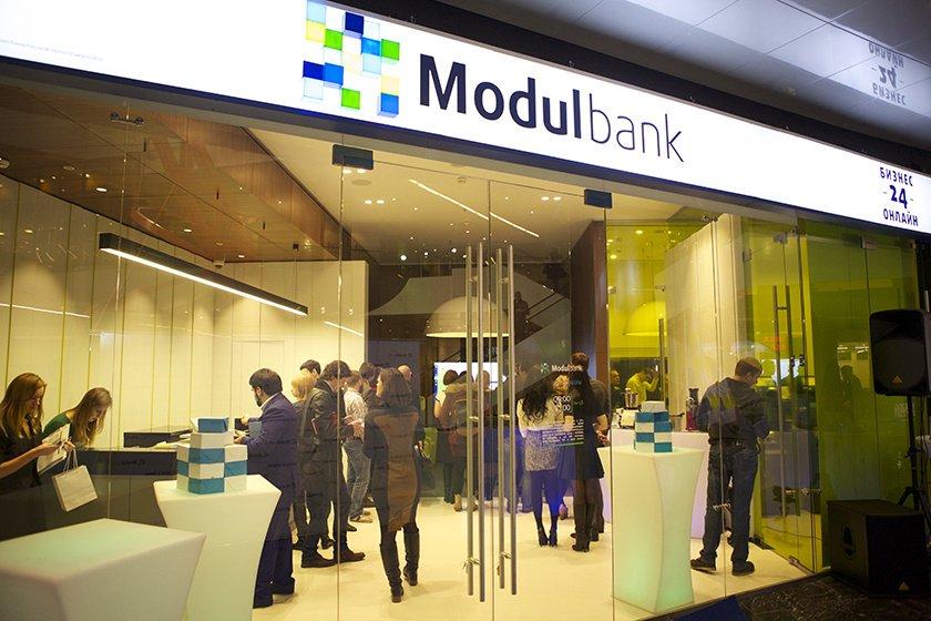 банк модульбанк